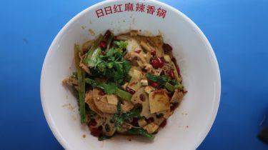 辛さが病みつき!シンガポールで一番おすすめのマーラーシャングオは『日日紅麻辣香鍋』