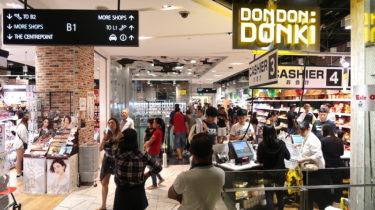 【日本超えた?】シンガポールのドンキが色々とすごい【バーテンダーが常駐】