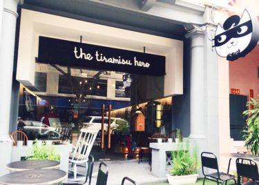 シンガポールの大人気カフェ『ティラミスヒーロー』に潜入!おすすめメニューは?